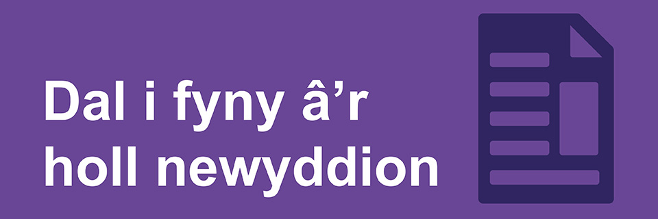 Innovation Zone Latest News Welsh Carousel Image